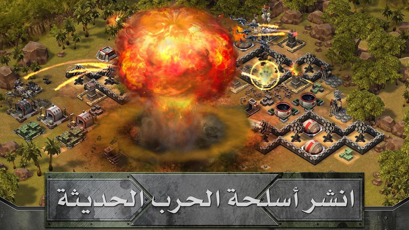 لعبة empires & allies للكمبيوتر