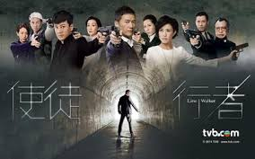 TVB Theme Line Walker 2  Pakho Chau 周柏豪 cantonpop Lyrics