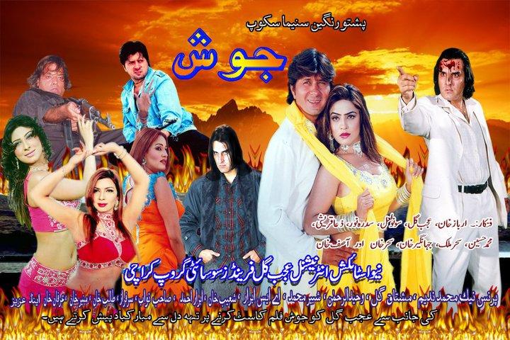 Latest hit hazara music pakistani saraiki songs saraiki songs.