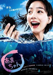 Nữ Thợ Lặn