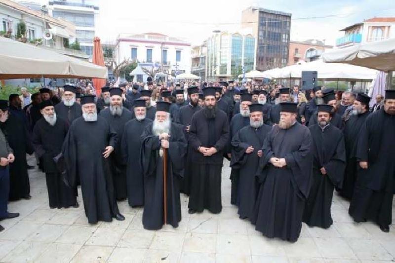 Πορεία ιερέων στο Αίγιο για το όνομα των Σκοπίων
