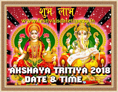 2018 Akshaya Tritiya Date & Time in India - अक्षय तृतीया 2018 तिथि व समय - অক্ষয় তৃতীয় ২০১৮ তারিখ ও সময়