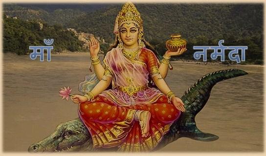 story mother narmda