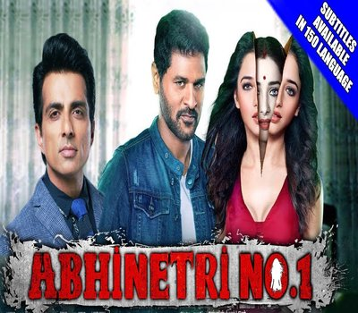 Abhinetri No. 1 (2018) Hindi Dubbed 720p