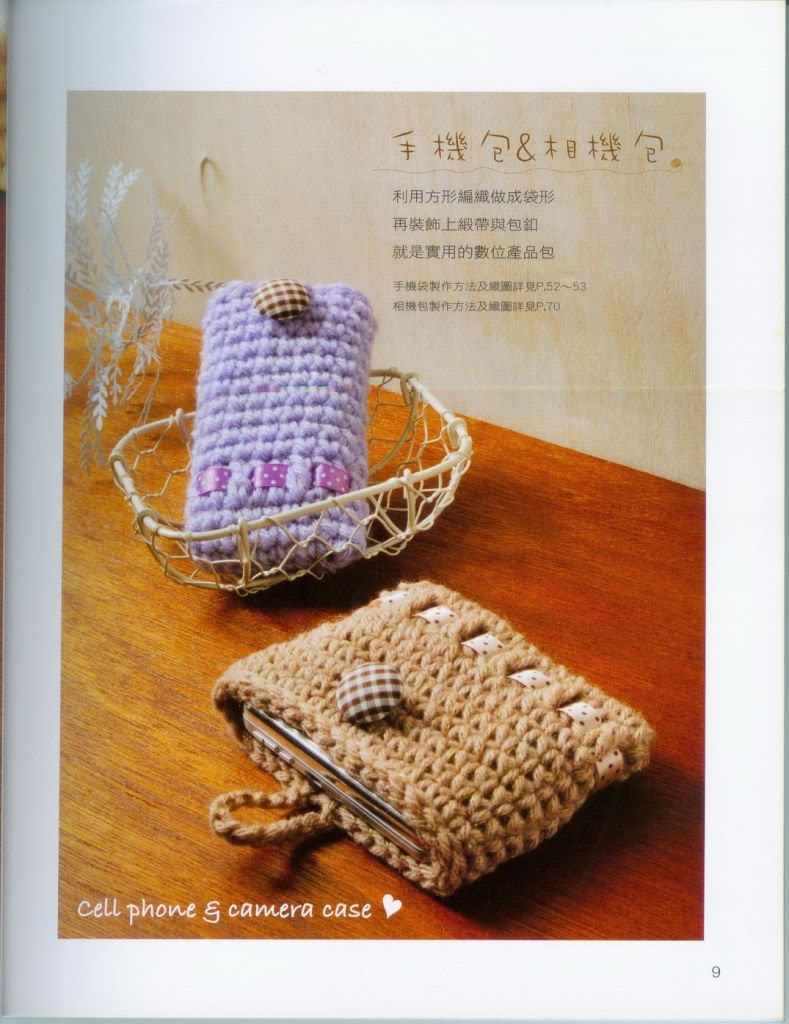 Porta Movil, Cartera de Crochet