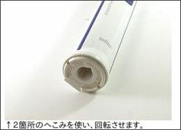 http://denshikit.main.jp/topf/technology48.html
