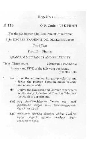 Bharathiar University B Sc Physics Quantum Mechanics and