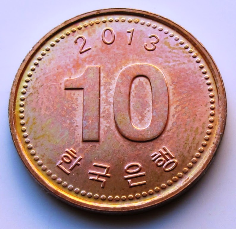 2017 South Korea 10 Won