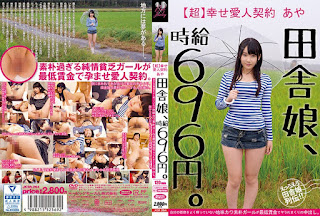 JKSR-264 Country Girl, Hourly Wage 696 Yen
