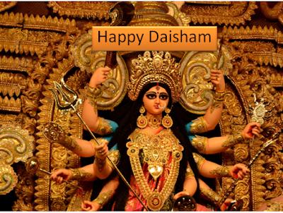 Dashain festival essay