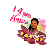 I'm Aya