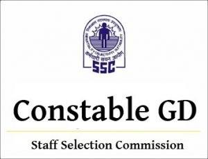 SSC Constable GD 2018 Recruitment