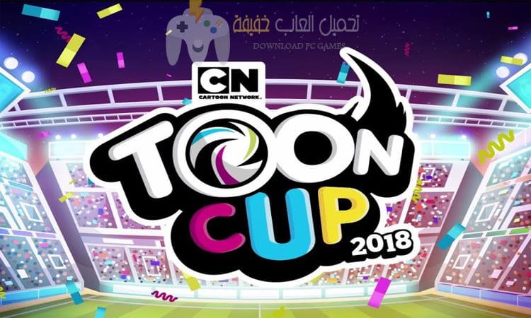 تحميل لعبة كاس تون Toon Cup للكمبيوتر من ميديا فاير