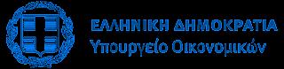 ΠΟΛ 1013/2014: Υποβολή δήλωσης στοιχείων μισθώσεων ακίνητης περιουσίας μέσω διαδικτύου