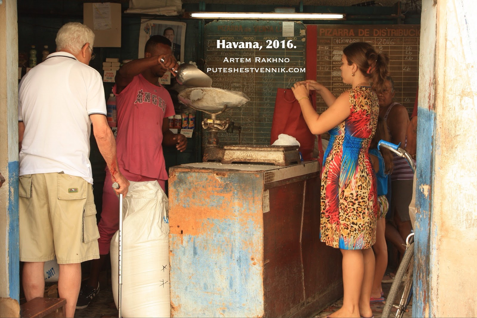 Магазин на Кубе