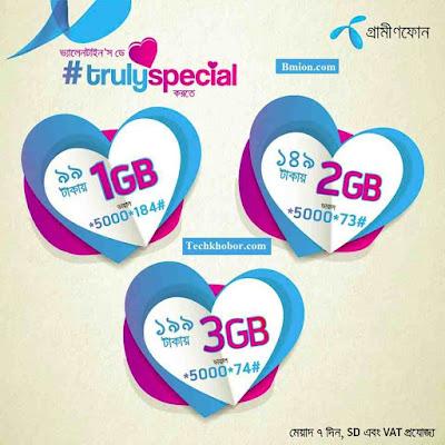 grameenphone-valentines-day-offers-1gb-99tk-2gb-149tk-3gb-199tk-90mb-2days-14tk-1poisha-second-for-2days