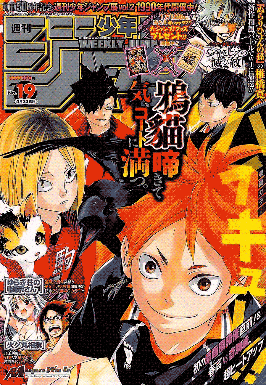 Haikyuu Chapter 297-2