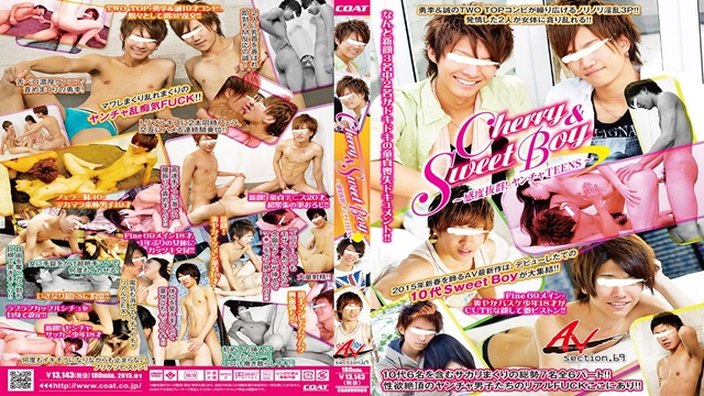 Another Version AV69 – Cherry & Sweet Boy