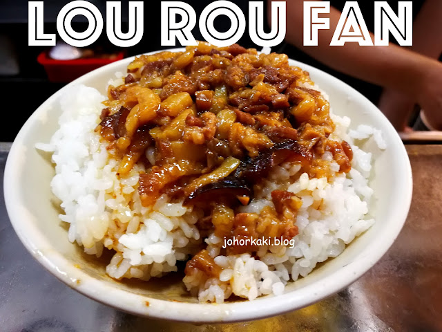 Lou-Rou-Fan-Braised-Pork-Rice-Jin-Feng-金峰滷肉飯