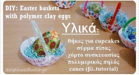 DIY Easter Baskets / DIY Πασχαλινά Καλαθάκια