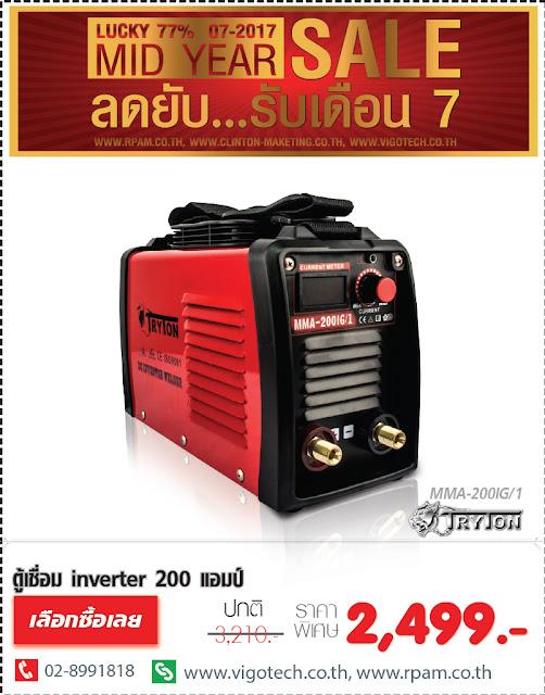 MMA-200IG-1