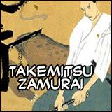 http://fujiscan.blogspot.com.br/2016/08/takemitsu-zamurai.html