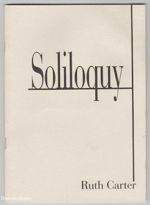 Soliloquy definition, what is soliloquy, short note on soliloquy.