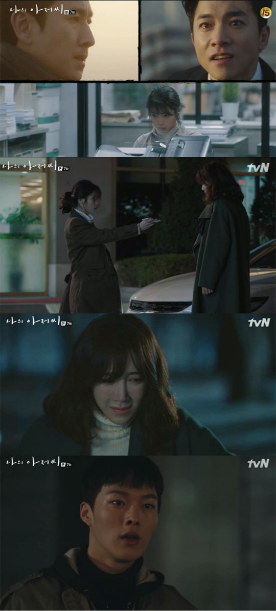[Spoilers] My Mister E07-08 + Rating