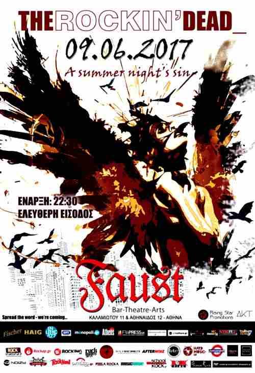 THE ROCKIN' DEAD: Παρασκευή 09 Ιουνίου @ Faust