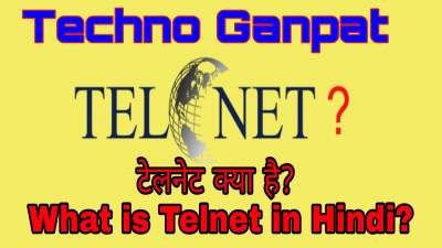 What is telnet in hindi