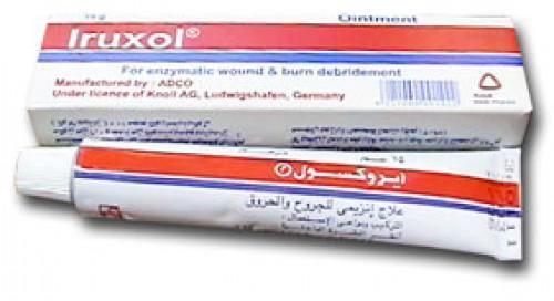 سعر ودواعى إستعمال مرهم إيروكسول Iruxol لعلاج الحروق