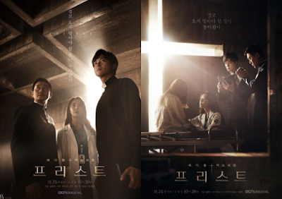 Download Drama Korea Priest Subtitle Indonesia