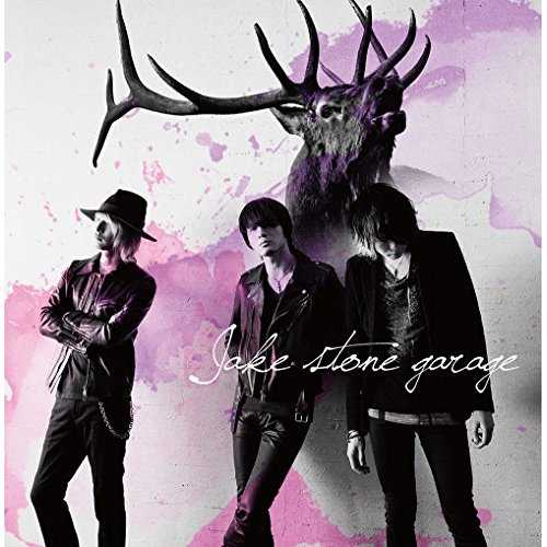 [Album] Jake stone garage – Jake stone garage (2015.10.21/MP3/RAR)