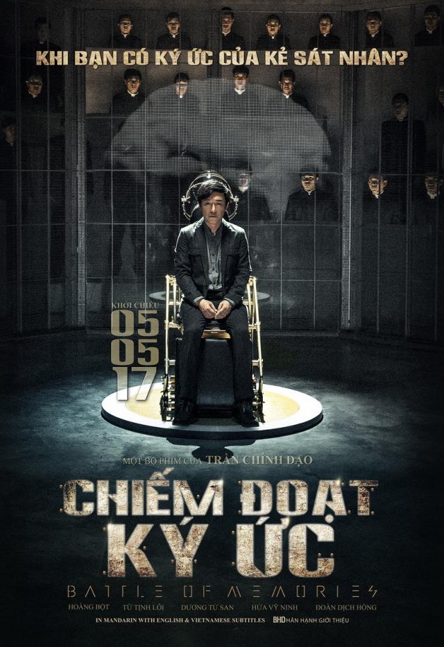 Xem Phim Chiếm Đoạt Ký Ức 2017