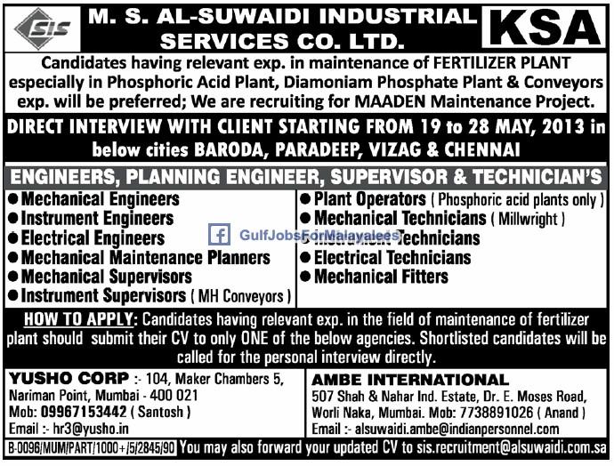 M S Al Suwaidi Industrial Services Co Ltd Ksa Gulf