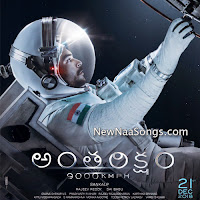Varun Tej Antariksham First look, Posters, Stills, Gallery, Images, Audio CD Covers