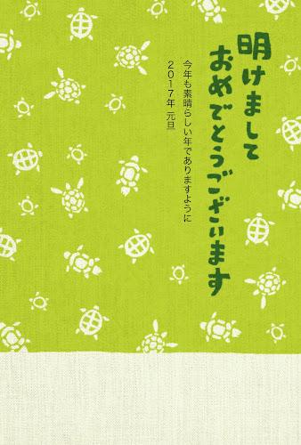 亀の柄の手ぬぐいデザイン年賀状