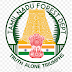 Tamil Nadu Forest Department (TNFD) Recruitment 2019 | 564 Vacancies For Forest Watcher