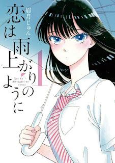 Koi wa Amaagari no You ni (Love is Like after the Rain) de Jun Mayuzuki