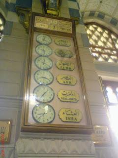 gambar waktu solat di Masjid Nabawi pada tahun 2011