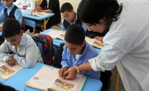 أنابيك - سطات توظيف 10 مدرسين أو معلمين حاصلين على شهادة الباكالوريا آداب بعقد غير محدد المدة