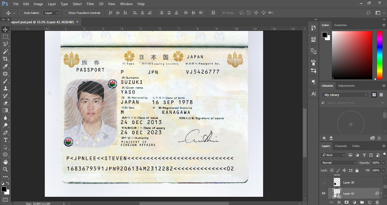 Japan passport template psd psd template usa ukeucaauasia japan passport template psd maxwellsz
