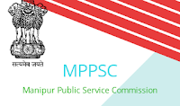 MPSC Jobs 2019 | Apply Online For 376 Section Officer Posts