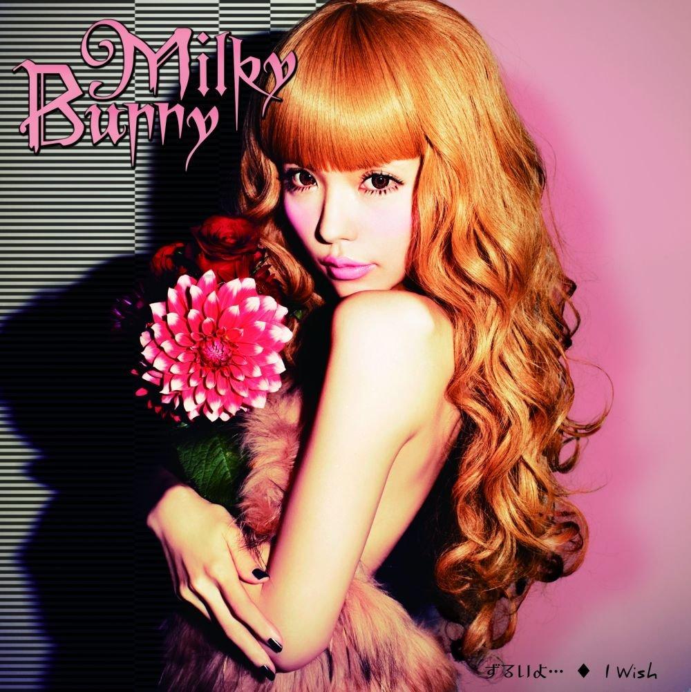 Milky Bunny on Amazon Music