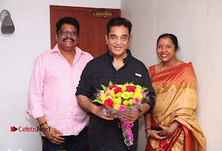 Congratulate Kamal Haasan for Chevalier Award 0002