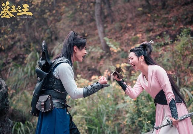 Hình ảnh Mộ Vương Chi Vương