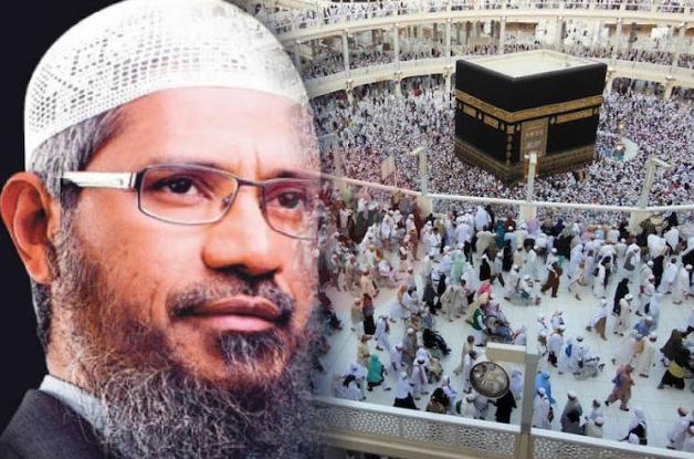 Muslim Wajib Tau !! Pria ini bertanya Mengapa Umat Islam Mengelilingi Ka'bah? dan Jawaban Dr Zakir Naik membuat semuanya bertepuk tangan... Jangan lupa untuk di share