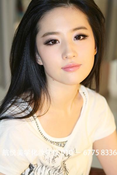 cute Chinese  teen pics, lovely Russian teen pics,   sweet teen girls pic