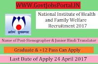 National Institute of Health and Family Welfare Recruitment 2017 –Junior Hindi Translator & Stenographer