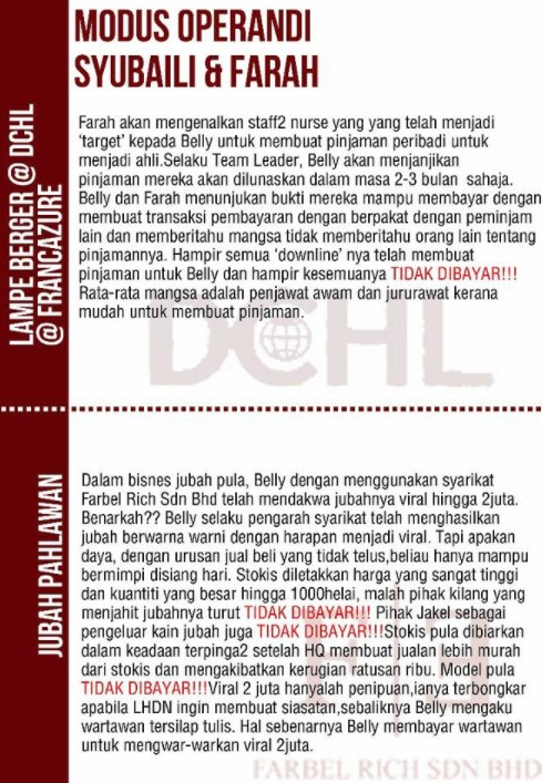 Azizan Osman Guru Penipu